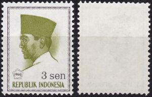 Indonesia 1960 3 Sen  President Sukarno Sc-669 Green olive MNH - US Seller