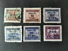 CHINA postage due OVERPRINTS LOT4 UNCHECKED CHINE CINA