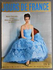 ►JDF 378/1962-PRINCESSE MARIE-GABRIELLE-MARINA VLADI-DANY SAVAL-FERRERO-SOREL...