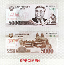 2008 $ 2013 Korea 5000 Won banknote Specimen Serial #0000000 Choice uncirculated