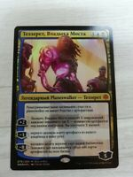 RUSSIAN FOIL TEZZERET, MASTER of the BRIDGE - WAR OF SPARK BUY-A-BOX Promo