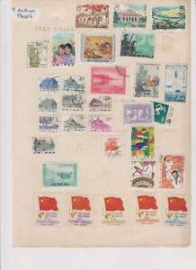 2144 China album page 31 stamps mixed condition