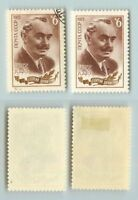 Russia USSR, 1972 SC 3983 MNH and used. f5863