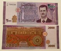 💸Banknote: SYP - 2.000 SYRIEN / SYRIA PFUND - UNC, neu, bankenfrisch - 2015