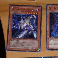 YU-GI-OH JAPANESE SUPER RARE HOLO CARD CARTE DT06-JP028 Ally of Justice JAPAN **