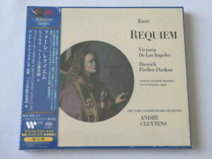 Andre Cluytens Faure Requiem Fischer-Dieskau SACD Hybrid TOWER RECORDS JAPAN