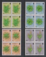 Guernsey - 1975, Guernsey Ferns set in Blocks of 4 - MNH - SG 122/5