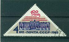 Russie - USSR 1965 - Michel n. 3131 - Académie agricole Timiriazev - obl.