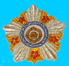 Yugoslavia Order of the Republic Star Badge Patch Socialist Federal Republic EU