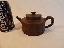 YiXing Zisha Teapot by YuLan