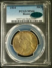 1934 U.S. Daniel Boone Commemorative SILVER Half $ - MS66 (PCGS, CAC) stk#9445
