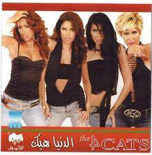 Arabische Musik- 4 Cats - Eldunia Heek
