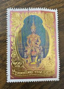 Thailand #2084 Used King Chulalongkorn