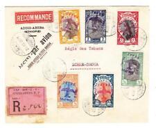 Ethiopia Sc#C1-6-FIRST FLIGHT Mu#2-ADDDIS ABBEDA 26/XII/1929-REGISTERED(label