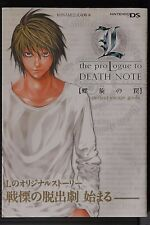 JAPAN L the Prologue to Death Note: Spiraling Trap Perfect Escape Guide