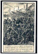 WW1 Franchigia - Ill. Mazzoni - Viaggiata P.M. 130-A - FR039/D