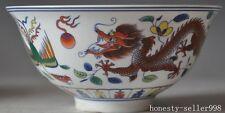 Marked China Palace WuCai porcelain dragon Phoenix play bead statue Bowl cup