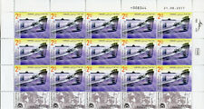 Israel 2017 MNH Submarines Gal T S Class Submarine 3x 15v M/S Boats Ships Stamps