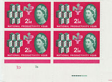 GB 1962 National Productivity Year 2 1/2d Stamps Corner Block Cylinder No. MNH