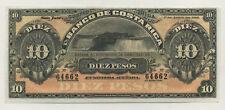 Costa Rica 10 Pesos 1899 Pick S164R UNC Uncirculated Banknote