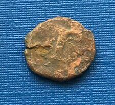 Byzantine Empire Dacanummium to Identify - D899