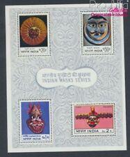 inde Bloc 2 neuf 1974 masques (8910523