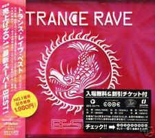 Trance Rave Best Vol.6 - Japan CD NEW KATTY B.,AQUAGEN