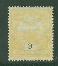 HUNGARY #86v 1913, 3f PALE YELLOW ERROR of color  LH