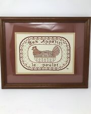 VTG 80s Bon Appetit Chicken on Nest finished Cross Stitch in Wood Frame