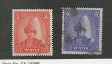 Nepal, Postage Stamp, #150, 151A Used, 1962-66, JFZ