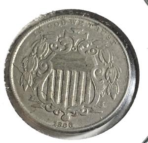 1866 Shield Nickel, Die Break, EF