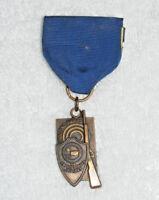 Vintage Blue Ribbon Award United States JAYCEES Shooting Award S2