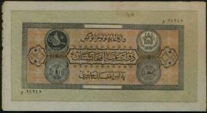 Afghanistan 10 Afghan with Watermark issue Nice Big Banknote 1919