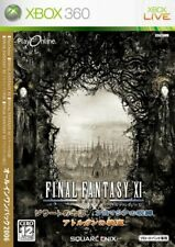 Final Fantasy XI All In One Pack 2006 - New Factory Sealed Japan X360 Import