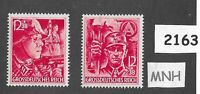 MNH stamp full set / SA & SS storm trooper / April 1945 Last Third Reich stamps