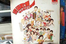 TEDDY ROBIN DANNY DIAZ MYSTIC SAM HUI  HONG KONG DIAMOND COLONY UK LP EX
