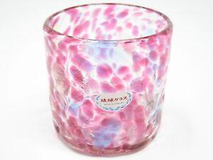 Waves-of-flower-petal Red Rocks Glass (Handmade in Okinawa, Japan)