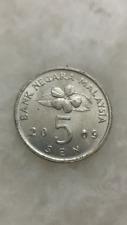 (JC) 5 sen 2009 Malaysia 2nd series Bunga Raya  Error coin (Filled Die) - AUNC