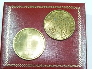 Lot de 2 médailles Monnaies ILE D'OLÉRON PHARE DE CHASSIRON Collection Souvenir