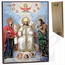 Ikone Zar des Ruhmes Holz 30 x 40 Царь Славы икона ikona Вседержитель