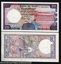 SRI LANKA 20 RUPEES P93 1982 CEYLON MOON STONE DAGOBA SHRINE UNC MONEY BANK NOTE