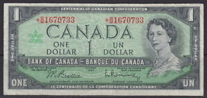 1967 BANK OF CANADA $1 DOLLAR *B/M 1670733 REPLACEMENT NOTE