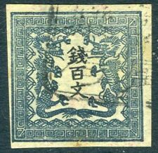 JAPAN-1871 Dragon Series 100m Blue Laid Paper Sg 3 VERY FINE USED V19062
