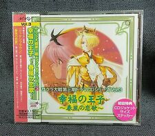 SAKURA WARS JAPAN DRAMA CD SERIES THE 3RD PERIOD VOL.3 sealed !!