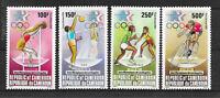 h193 KAMERUN/ Olympia 1984 MiNr 1036/39 **