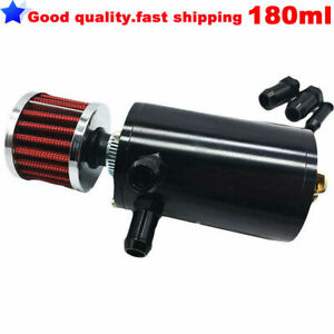 Aluminum 180ml Black Oil Catch Can Reservoir Tank With Breather Filter Baffled