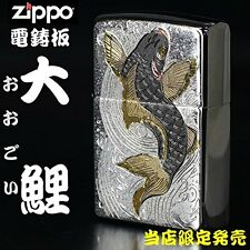 ZIPPO oil lighter electroformed plate carp Japan #With tracking F/S