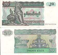Myanmar (Burma) P72, 20 Kyat, mythical dog / elephant fountain 1994 UNC