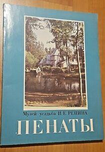 Penates. Museum-Estate of Repin. Russian book of the USSR 1976
