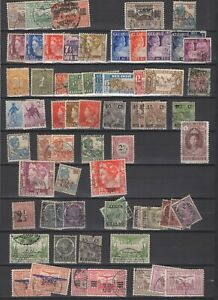 Dutch Indies lot used stamps